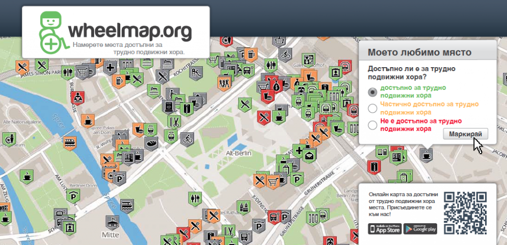 Wheelmap Widget verbreiten